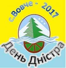 """Рекламний супровід фестивалю """"День Дністра"""""""