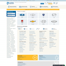 Интернет магазин AZON