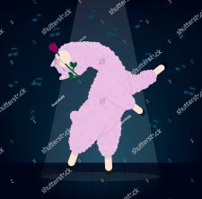 Танцующая лама