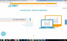 ОТВЁРТКА СЕРВИС - Ремонт компьютерной техники