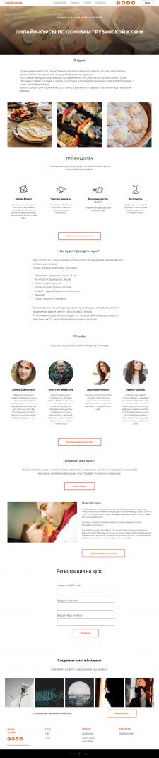 Создание сайта на платформе Tilda