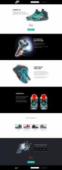 Landing page - Nike LeBron XII