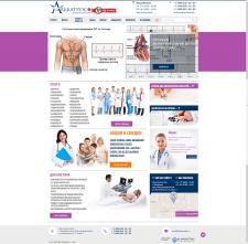 Сайт медицинского центра в Балашихе
