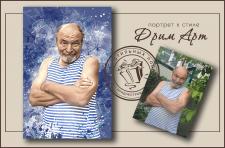 ДРИМ АРТ. Стилизованный портрет