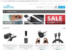 Интернет-магазин мобильной электроники