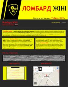 Создание сайт Визитка (под ключ)