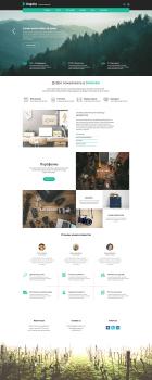 Dionysius веб студия
