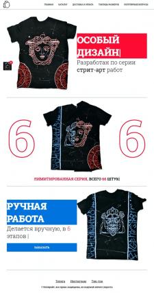 Магазин мерча store.evgeny-sidorov.ru (Laravel)