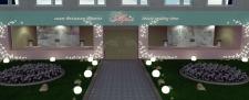 """свадебный салон """"Мрия"""""""