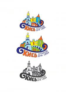 Разработка туристического лого города