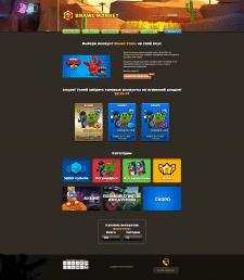 Магазин игровых аккаунтов