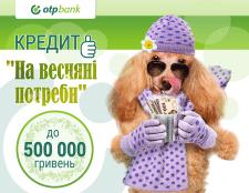 http://a-elan.wix.com/elan