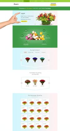 Интернете-магазин цветов
