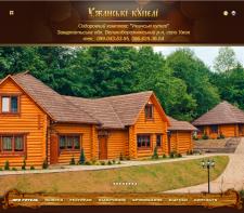 uzhanski-kupeli.com.ua