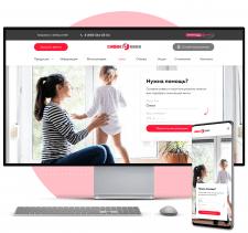 Дизайн сайта по продаже окон
