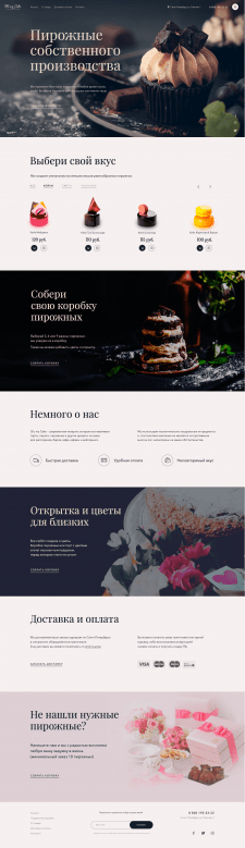 Landing page for cake store