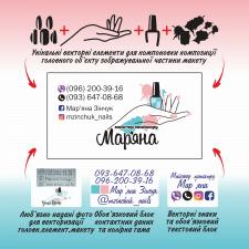 Дизайн візитних карток для салону краси