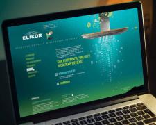 «Elikor» - Компания производитель вытяжек