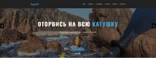 https://kayak25.ru