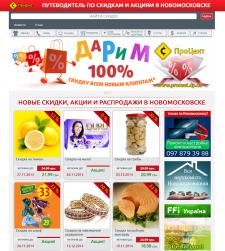 Дизайн сайта www.procent.dp.ua