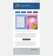 Письмо e-mail
