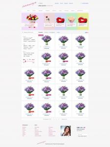 Цветомузыка - продажа букетов.