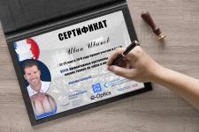Создание сертификата для курса