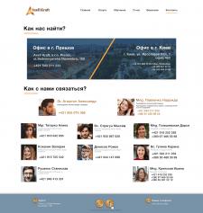 Сайт для юридичної компанії