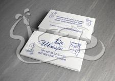 Визитка для компании по пошиву штор
