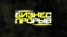 Видео (анимация) логотипа для ютуб-канала
