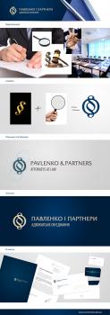 Логотип для объединения адвокатов «Павленко и партнеры»
