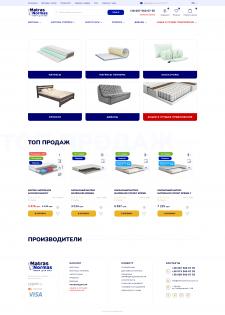 Наполнение сайта товарами на Opencart matrasnormas