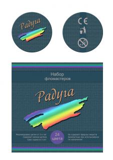 Оформление упаковки цветных фломастеров