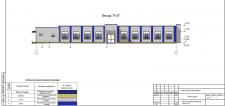 Розробка фасаду офісної будівлі