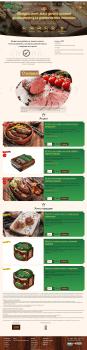 Интернет-магазин по продаже мяса дичи