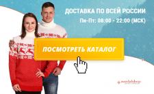 """Дизайн меню вконтакте для магазина """"Suzdal-Shop"""""""