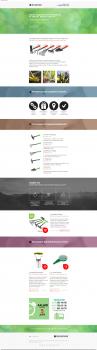 Верстка+дизайн email-шаблона (1 из цепочки)