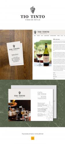 Логотип винного магазина Tio Tinto
