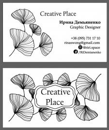 Визитка для графического дизайнера