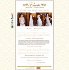 Свадебный салон Felicita