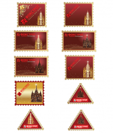 Новогодние марки 2