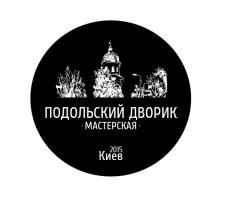 """Логотип компании """"Подольский дворик"""""""