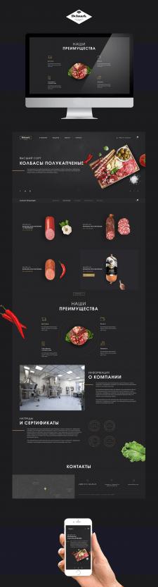 Интернет магазин колбасных изделий Delmark