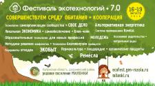 Дизайн. Плакаты. Реклама II