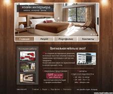 Макет сайта студии дизайна интерьеров