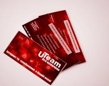 флаер для UTeam