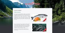 Создание сайта для дистрибьютора морепродуктов
