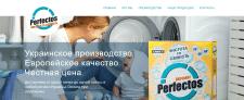 Оптимизация и редизайн сайта! Perfectos