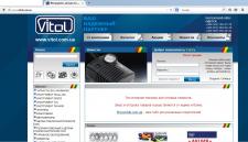 СЯ для сайта оптовой реализации автоаксессуаров