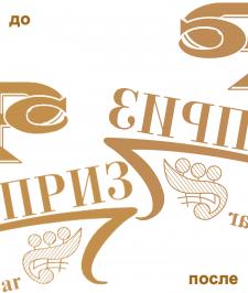 Отрисовка (вручную) логотипа из png в вектор